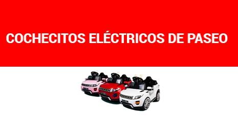 COCHECITOS ELECTRICOS PARA LOS PEQUES EN NUEVO CENTRO